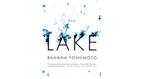 TheLakeBananaYoshimoto